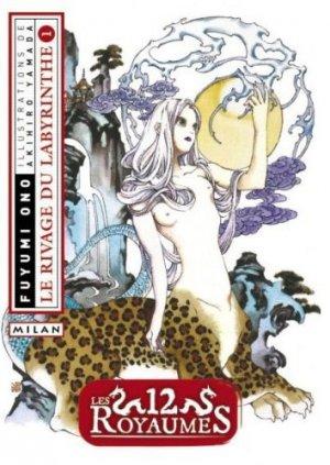 Les 12 Royaumes - Livre 2 - Le rivage du labyrinthe édition SIMPLE