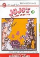 Jojo's Bizarre Adventure #44