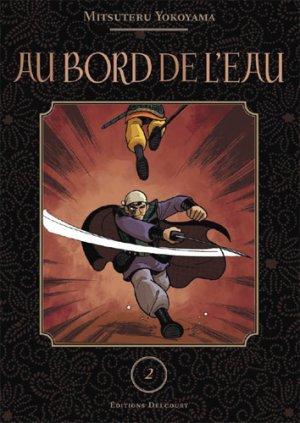 couverture, jaquette Au Bord de l'Eau 2  (Delcourt Manga)