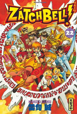 couverture, jaquette Zatch Bell 22  (kana)