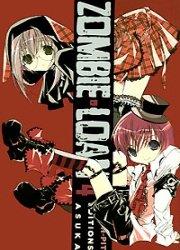 couverture, jaquette Zombie Loan 4  (kazé manga)
