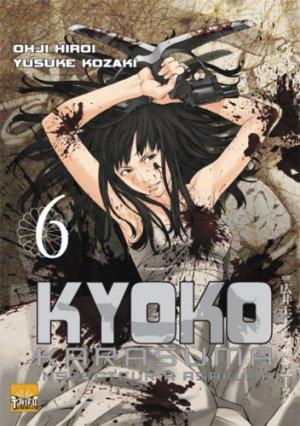 Kyoko Karasuma, Inspecteur à Asakusa T.6