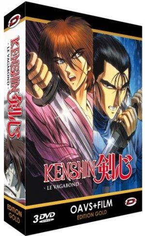 Kenshin le Vagabond édition DELUXE A4  -  VO/VF