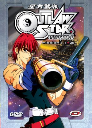 Outlaw Star édition INTEGRALE  -  VOSTF