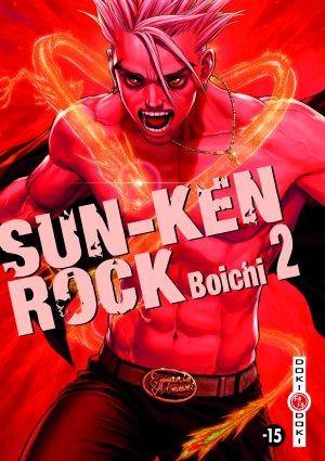 Sun-Ken Rock T.2