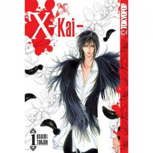 X-Kai édition USA