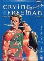couverture, jaquette Crying Freeman 2 SIMPLE  -  VO/VF (Metropolitan film export)