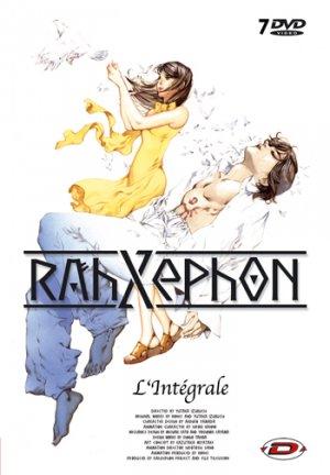 couverture, jaquette Rahxephon  INTEGRALE SLIM (Dybex)