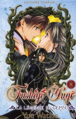 Fushigi Yûgi - La Légende de Gembu #8