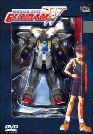 Mobile Suit Gundam Wing édition COFFRET  -  VO/VF