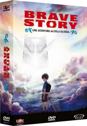 Brave Story édition COLLECTOR  -  VO/VF
