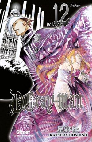 D.Gray-Man  #12