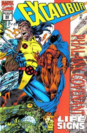 Excalibur # 82 Issues V1 (1988 - 1998)
