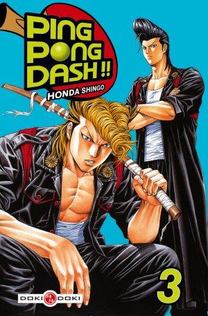 Ping Pong Dash !! T.3