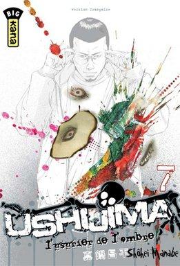 Ushijima # 7