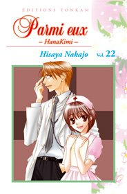 couverture, jaquette Parmi Eux  - Hanakimi 22  (Tonkam)