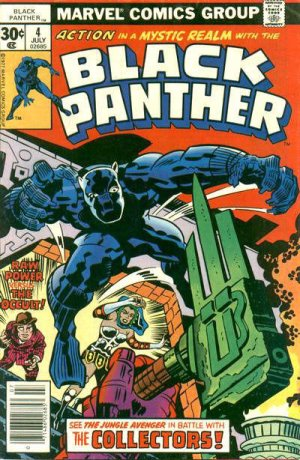 Black Panther # 4 Issues V1 (1977 - 1979)