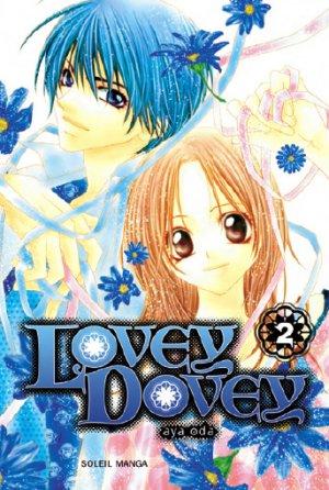 Lovey Dovey 2
