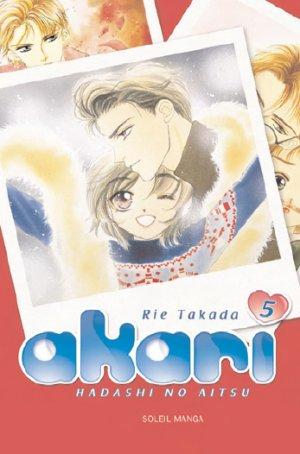 Akari #5