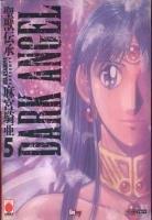 couverture, jaquette Dark Angel 5  (Panini manga)