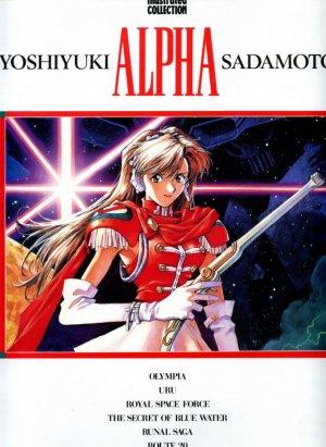 Yoshiyuki Sadamoto - Alpha édition SIMPLE