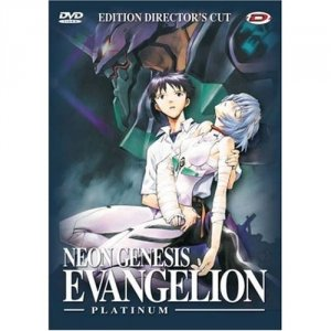 Neon Genesis Evangelion édition DIRECTOR'S CUT