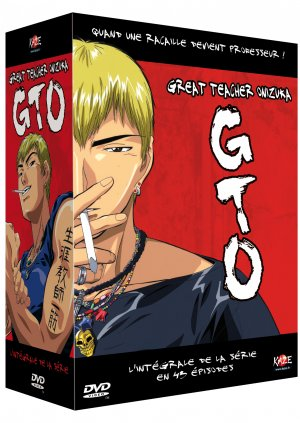 GTO édition Intégrale DVD 2008