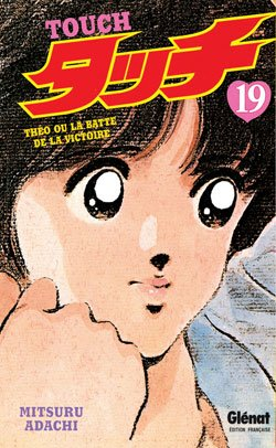 couverture, jaquette Touch - Theo ou la batte de la victoire 19  (Glénat Manga)