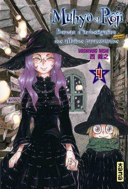 couverture, jaquette Muhyo et Rôji 4  (kana)