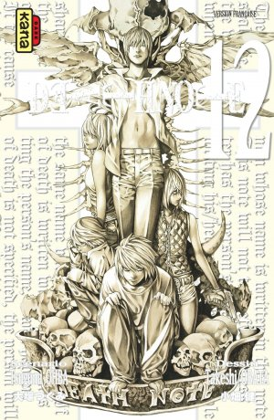 Death Note #12