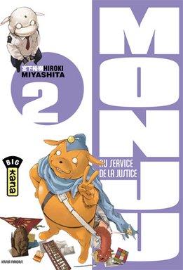 couverture, jaquette Monju - Au Service de la Justice 2  (kana)