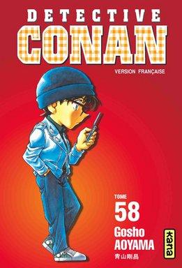 Detective Conan #58