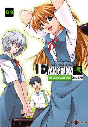 Evangelion - Plan de Complémentarité Shinji Ikari T.2