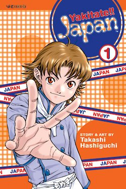 Yakitate!! Japan édition USA