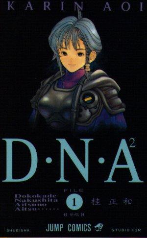 DNA² édition simple