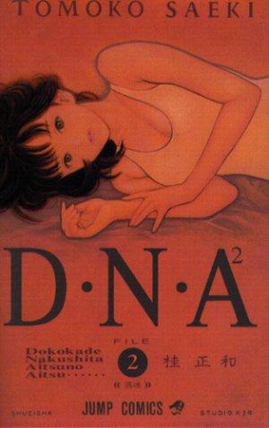 couverture, jaquette DNA² 2  (Shueisha)