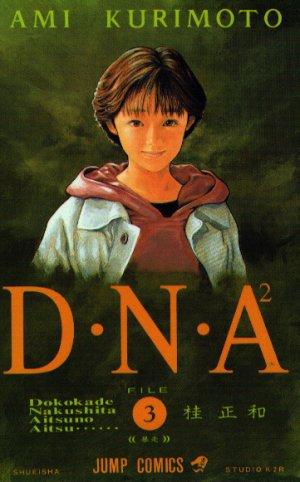 couverture, jaquette DNA² 3  (Shueisha)