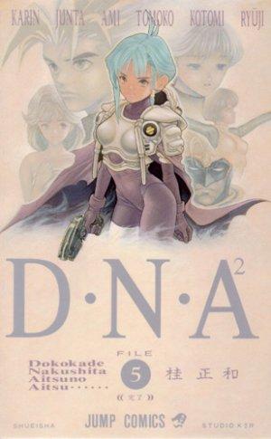 couverture, jaquette DNA² 5  (Shueisha)