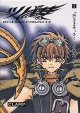 Tsubasa Reservoir Chronicle édition Japonaise deluxe