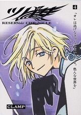 couverture, jaquette Tsubasa Reservoir Chronicle 4 Japonaise deluxe (Kodansha)