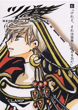 couverture, jaquette Tsubasa Reservoir Chronicle 6 Japonaise deluxe (Kodansha)