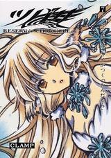 couverture, jaquette Tsubasa Reservoir Chronicle 7 Japonaise deluxe (Kodansha) Manga