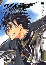 couverture, jaquette Tsubasa Reservoir Chronicle 17 Japonaise deluxe (Kodansha)
