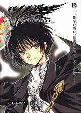 couverture, jaquette Tsubasa Reservoir Chronicle 18 Japonaise deluxe (Kodansha)
