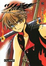 couverture, jaquette Tsubasa Reservoir Chronicle 23 Japonaise deluxe (Kodansha)