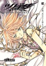 couverture, jaquette Tsubasa Reservoir Chronicle 24 Japonaise deluxe (Kodansha) Manga