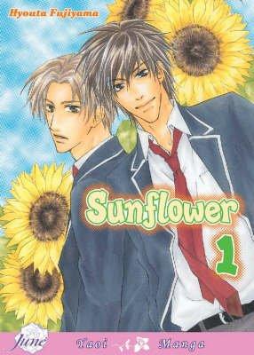 Sunflower édition USA