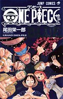 One Piece Blue (Grand Date File) édition simple
