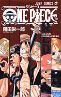 One Piece Red (Grand Characters) édition simple