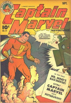 Captain Marvel Adventures # 39 Issues V1 (1941 - 1953)